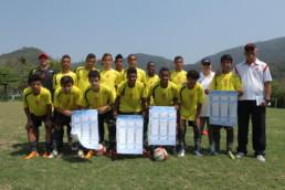 Flamengo youth team
