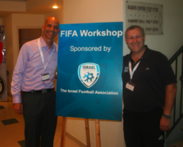 Israel Sports Conference