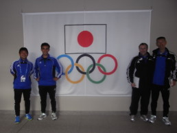 National Training Center Tokyo