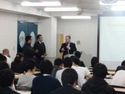 Lecture MB Toyko 11
