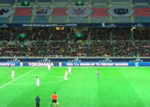 Stadium F-MARC banners