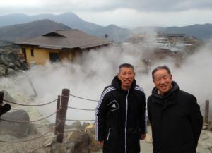 Visit to Hakone NP